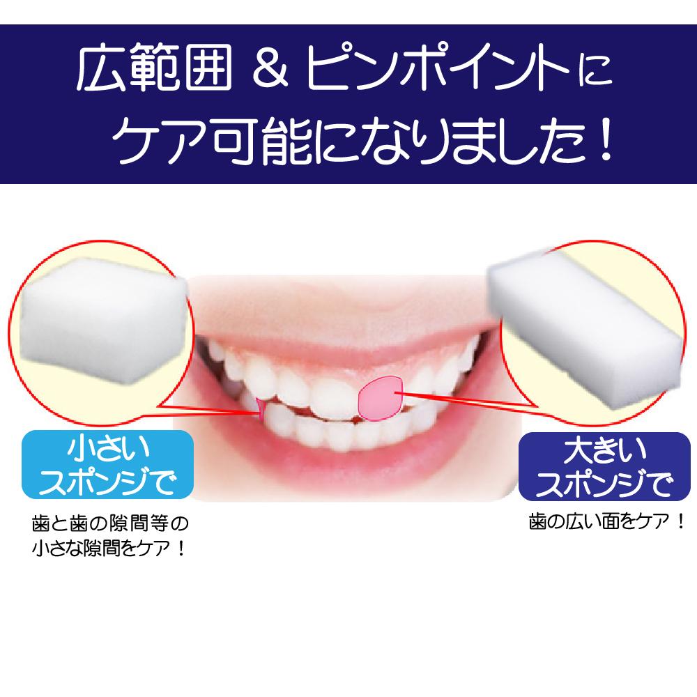 歯を白くするsuponji コンビ+ハミガキトリートメントjelu