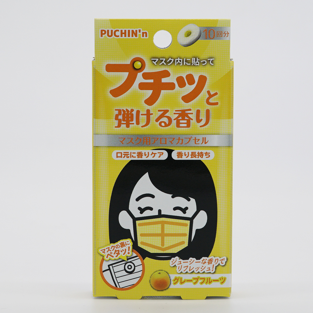 PUCHIN'nプチっと弾ける香り(マスク用アロマカプセル)