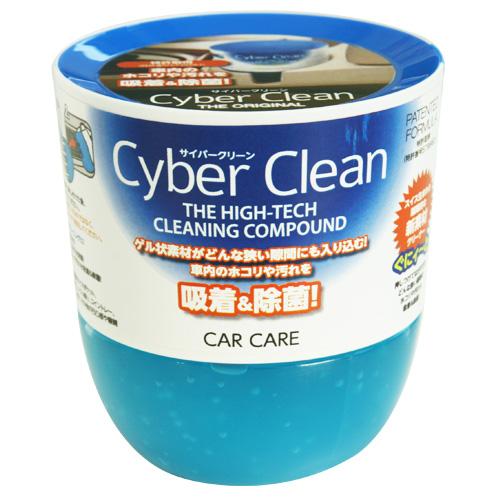 サイバークリーン カーケア (Cyber Clean Car Care)の仕入れ、卸し問屋ならミュー株式会社