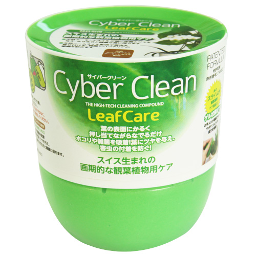 サイバークリーン リーフケア (Cyber Clean Leaf Care)の仕入れ、卸し問屋ならミュー株式会社