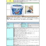 OXICLEAN1500g160628のサムネイル