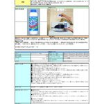 OXICLEAN500g160628のサムネイル