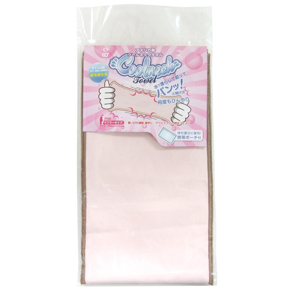 クールネックタオル(Coolneck Towel)