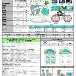 SUPONJI_mint[1]のサムネイル