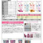 pHcare[1]のサムネイル