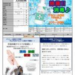 冷感除菌スプレー alc.76.2_miuのサムネイル